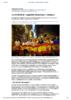 Le_reveil_de_la_majorite_silencieuse_catalane_Le_Monde.pdf - application/pdf